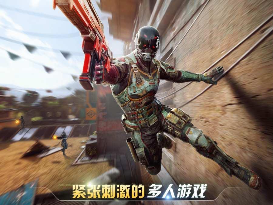现代战争:尖峰对决 - 多人在线FPS游戏截图10