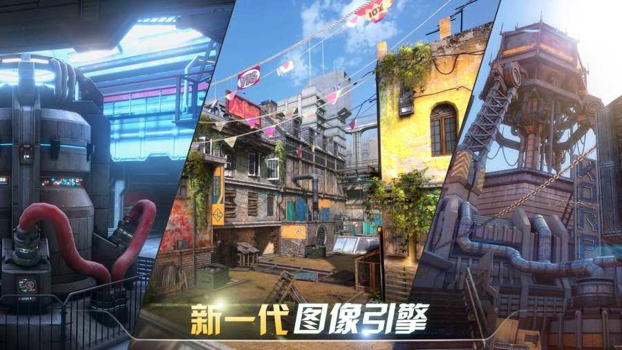 现代战争:尖峰对决 - 多人在线FPS游戏截图2