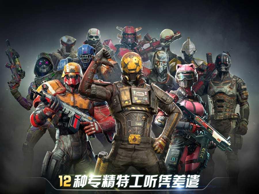 现代战争:尖峰对决 - 多人在线FPS游戏截图4