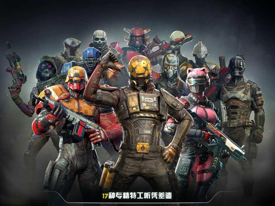 现代战争:尖峰对决 - 多人在线FPS游戏截图5