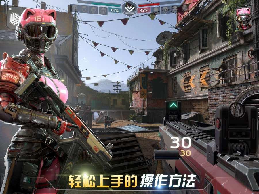 现代战争:尖峰对决 - 多人在线FPS游戏截图6