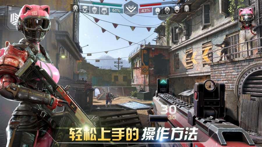 现代战争:尖峰对决 - 多人在线FPS游戏截图7