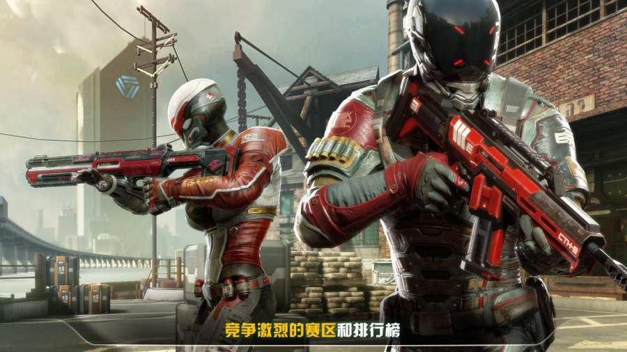 现代战争:尖峰对决 - 多人在线FPS游戏截图8