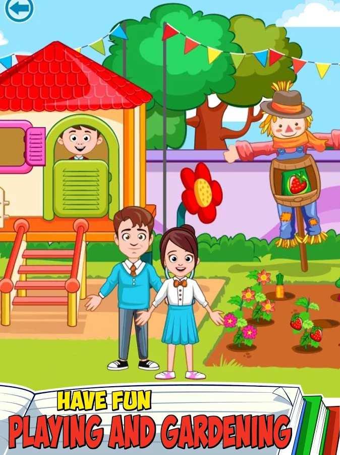 我的小镇:幼儿园
