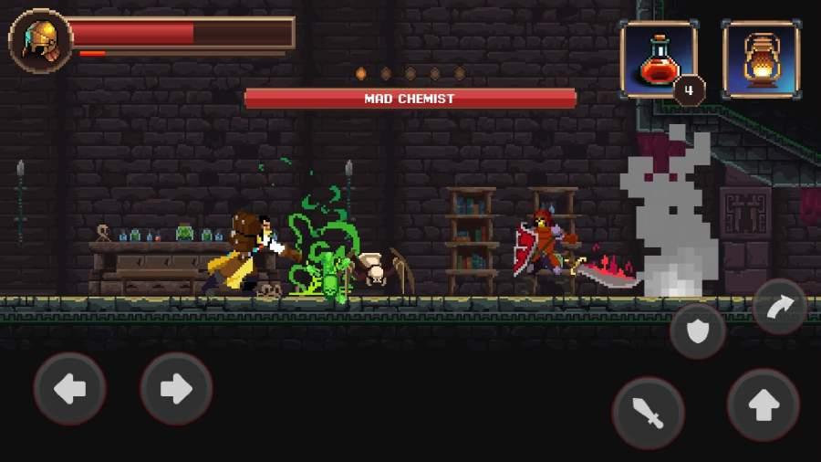 致命的行军:骑士之剑截图2