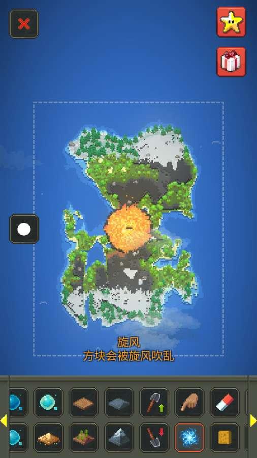 神游戏模拟器截图1