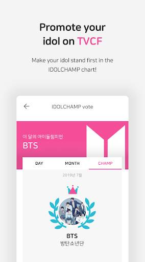 IDOLCHAMP - Showchampion, Fandom, K-pop, Ido截图4