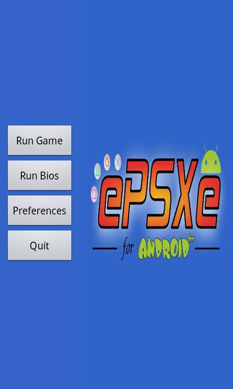 ePSXe索尼ps模拟器截图3