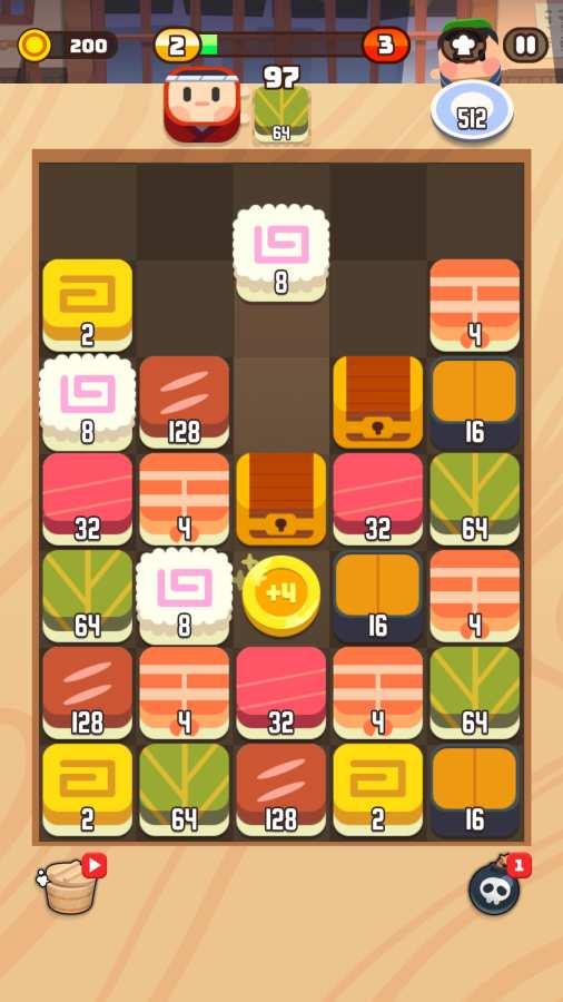 寿司滴:合并难题截图2