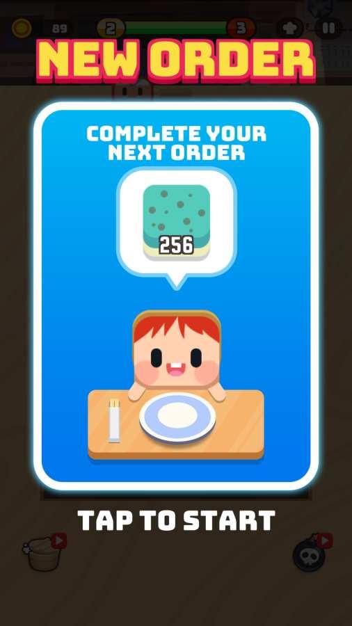 寿司滴:合并难题截图3