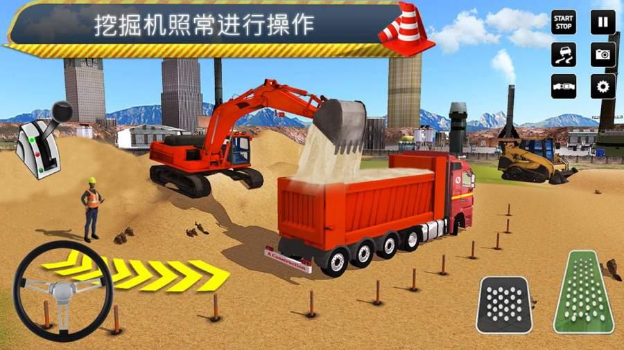 城市建筑卡车模拟器截图2