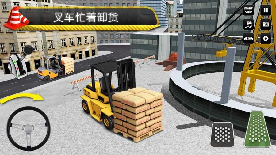 城市建筑卡车模拟器截图4