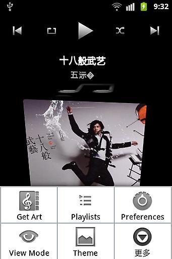 玩媒體與影片App|3D音乐播放器免費|APP試玩