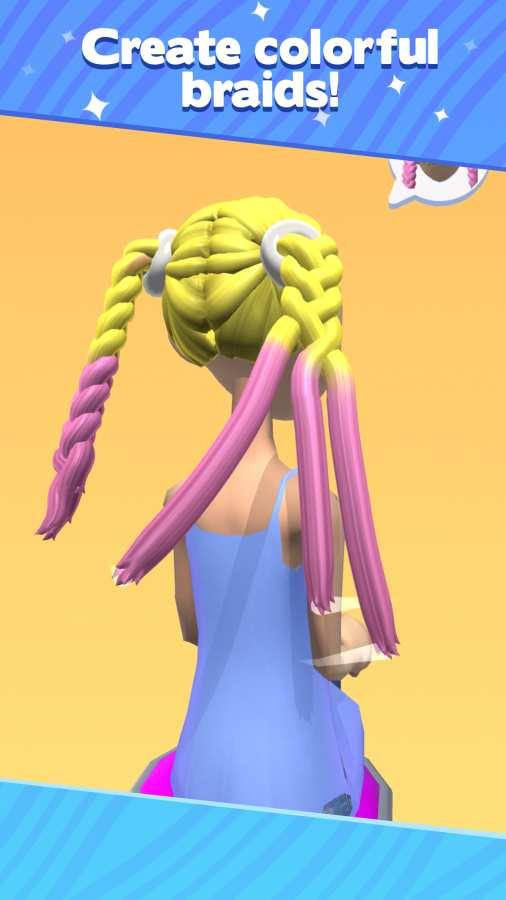 时尚美发屋截图2