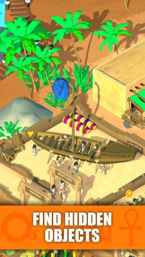 放置埃及大亨截图4