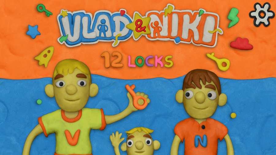 弗拉德和妮基的十二把锁