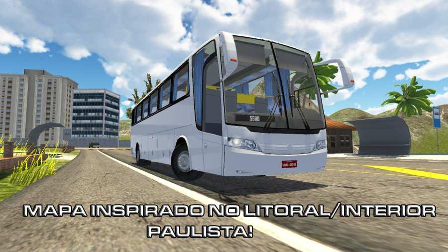 宇通巴士模拟:道路截图1