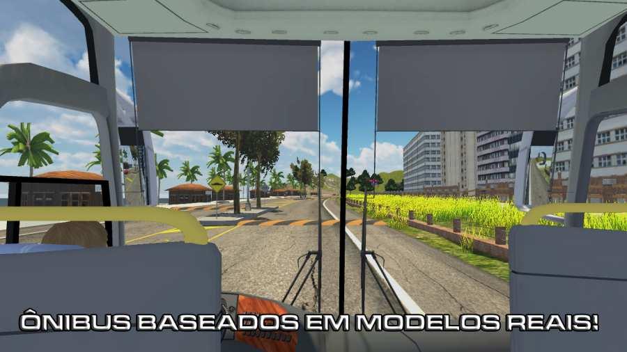 宇通巴士模拟:道路截图4