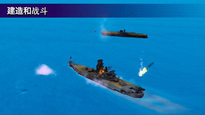 战舰打造截图0