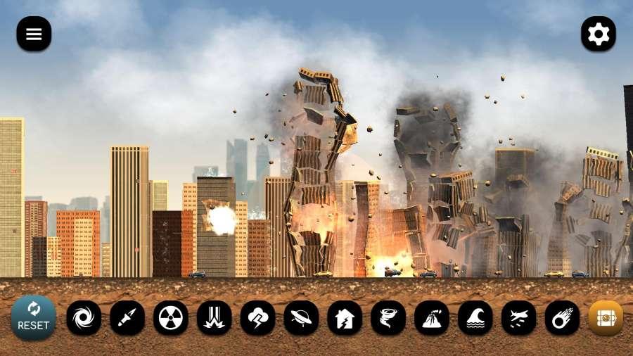城市粉碎模拟器截图2