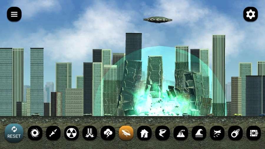 城市粉碎模拟器截图5