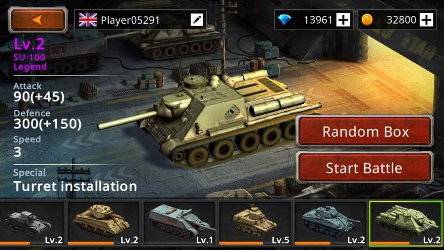 戰斗坦克2截圖4