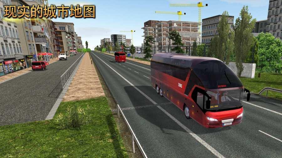 公交车模拟器:终极截图4