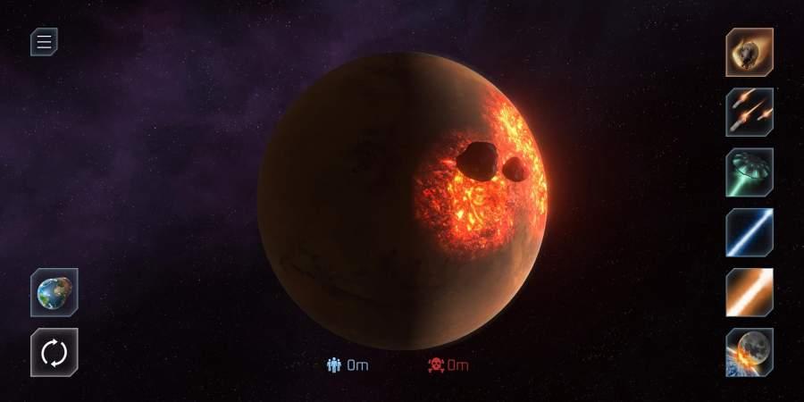 星球毁灭模拟器截图4