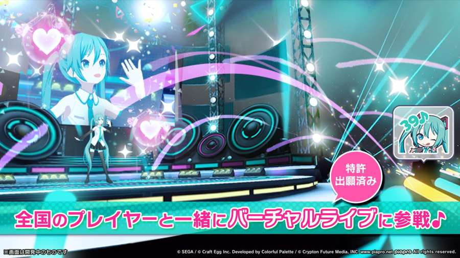Project SEKAI COLORFUL STAGE! feat.初音未來截图4