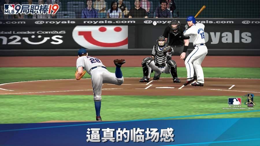 MLB:9局职棒19截图1