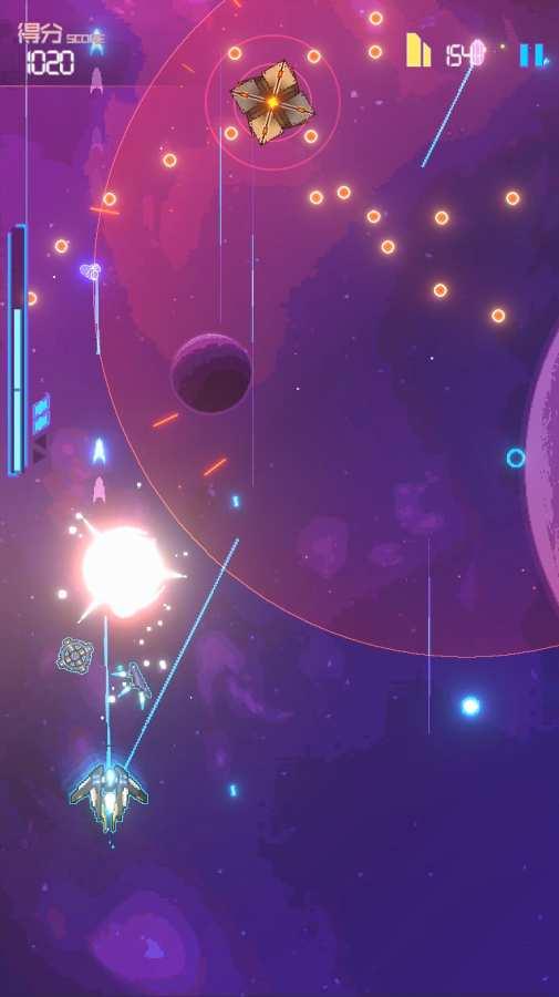 光年计划:先锋截图1