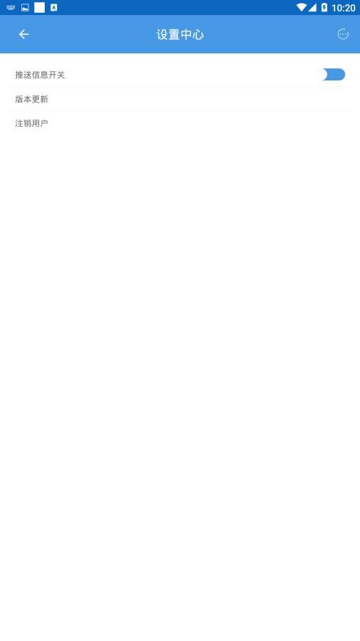 郑州癫痫病医院截图3