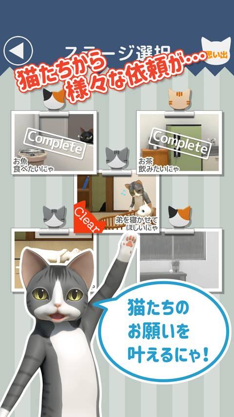 逃脱游戏:猫咪大人的侍者截图0