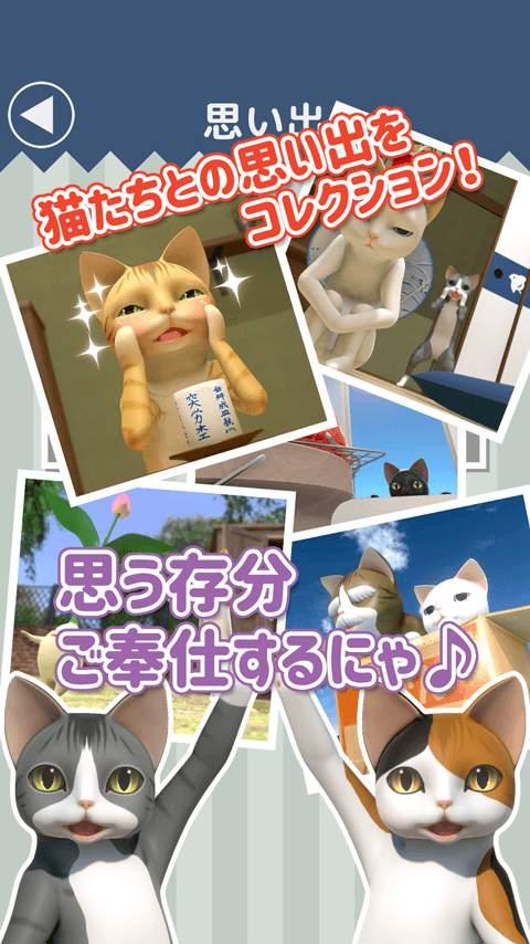 逃脱游戏:猫咪大人的侍者截图2