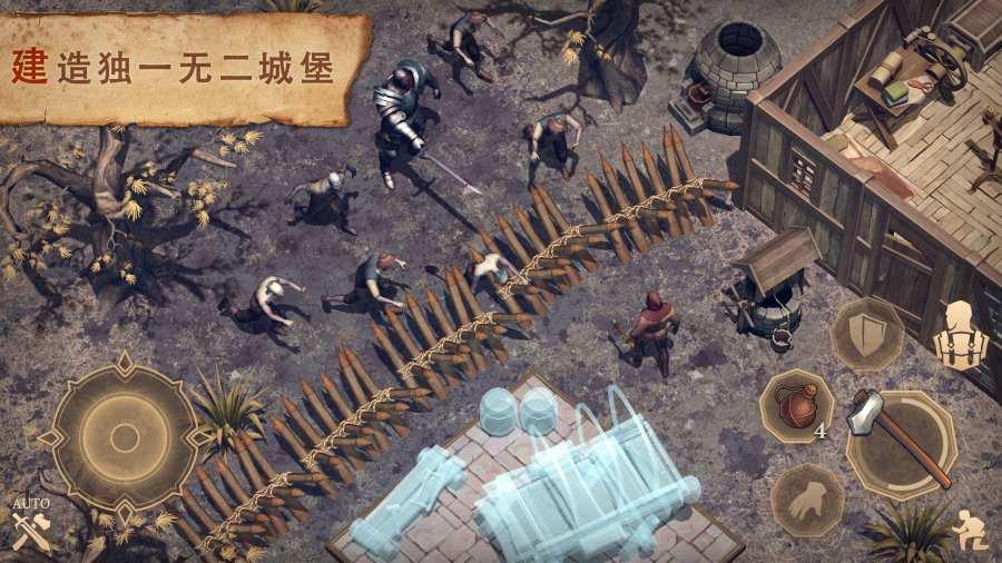 冷酷灵魂:黑暗幻想生存游戏截图2