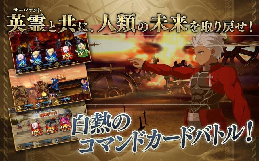 Fate/Grand Order 日服版截图1