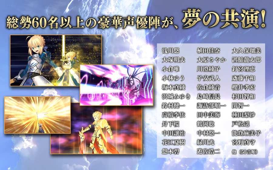 Fate/Grand Order 日服版截图4