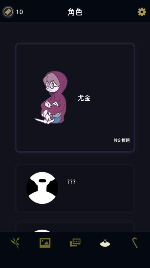 辣椒彩票app下载Store引导