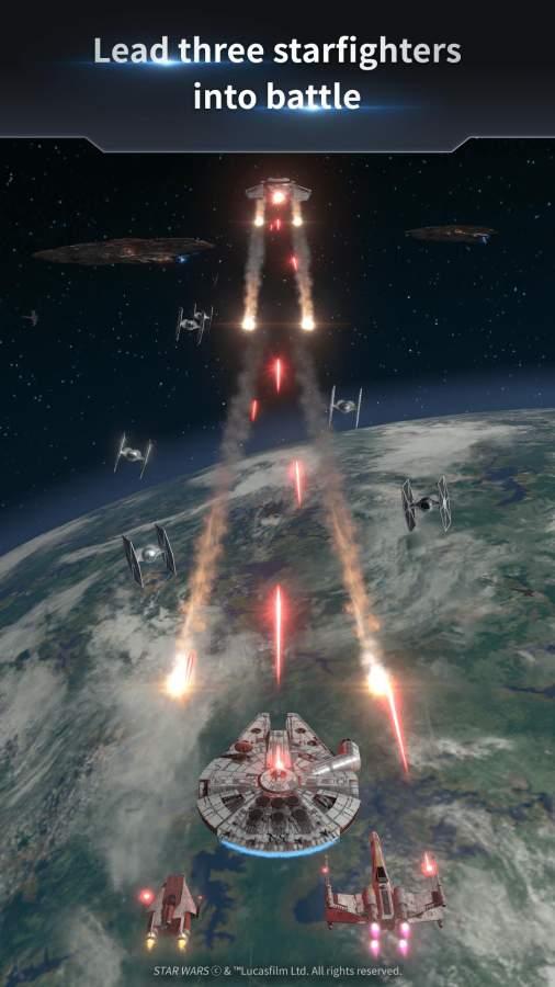 星球大战:星际战机任务