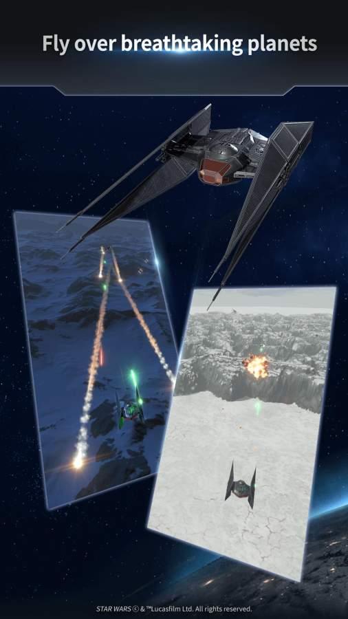 星球大战:星际战机任务截图1