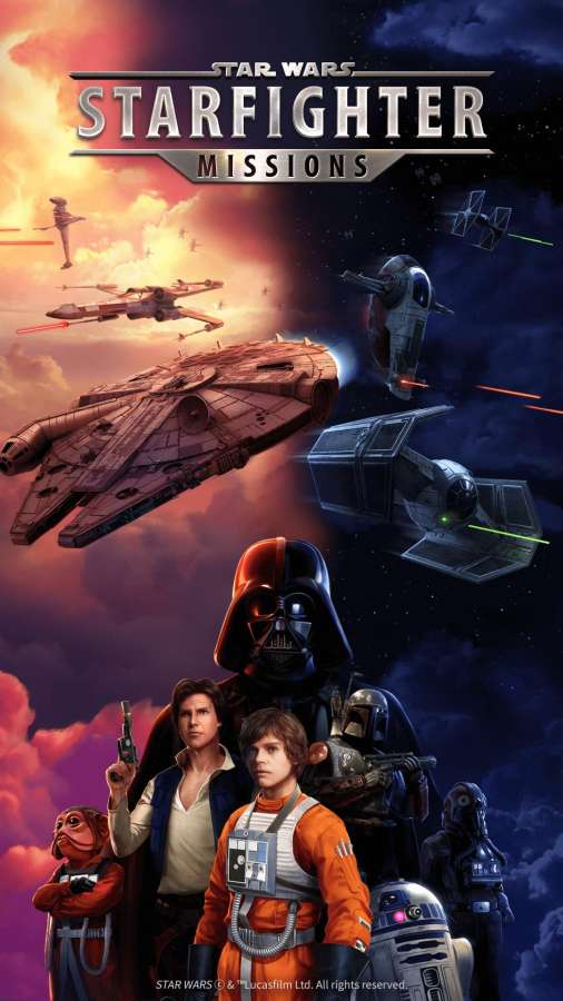 星球大战:星际战机任务截图2
