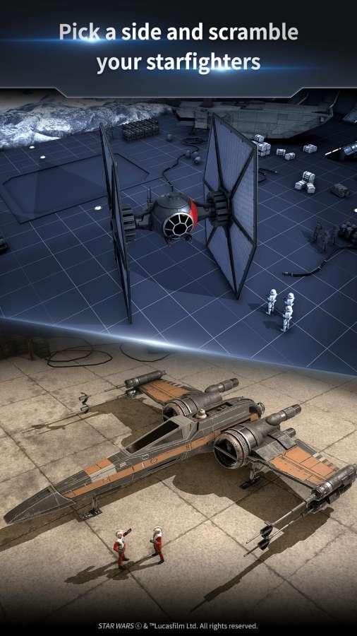 星球大战:星际战机任务截图3