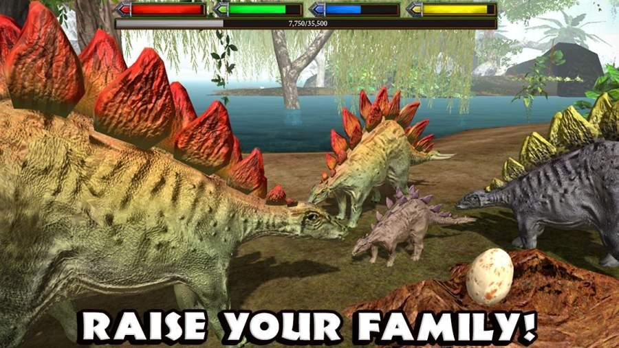 终极恐龙模拟器截图1
