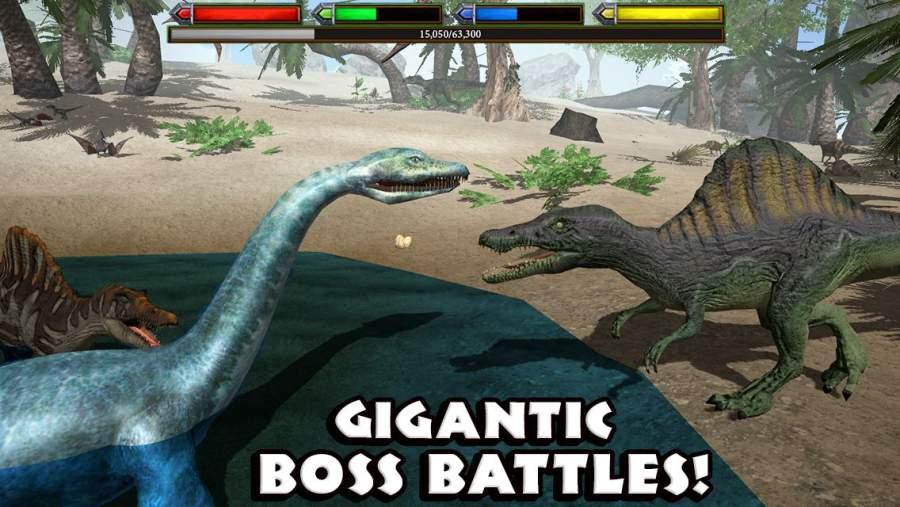 终极恐龙模拟器截图2