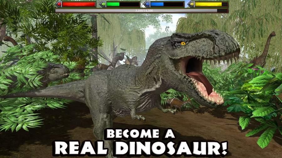 终极恐龙模拟器截图3