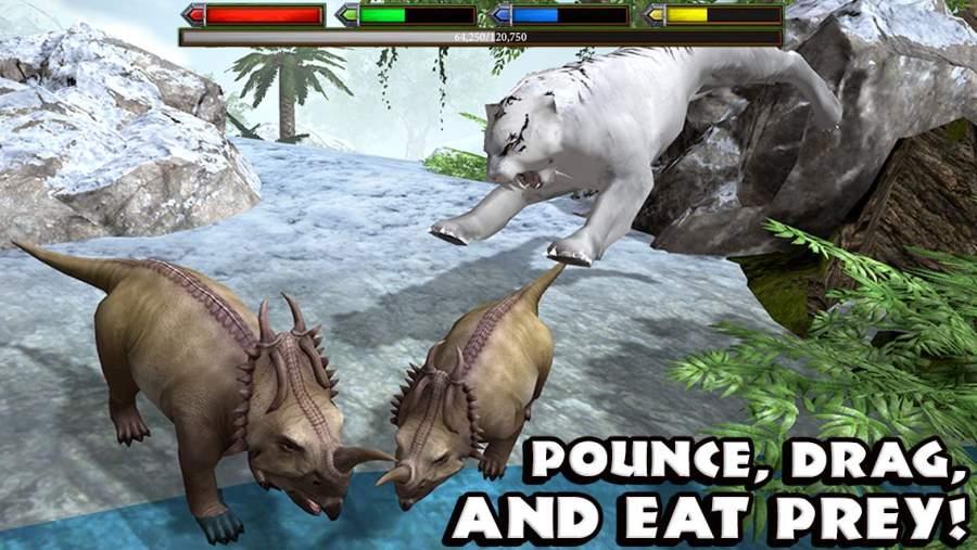 终极恐龙模拟器截图4