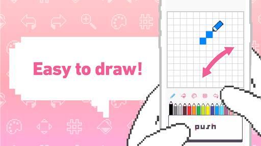dotpict - Easy to Pixel Arts截图1