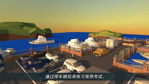 PRND : 停车世界3D截图3