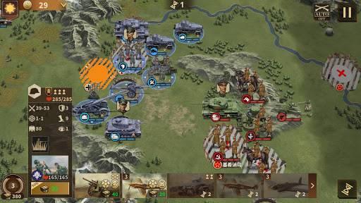 将军的荣耀3 - 二战军事策略游戏截图0