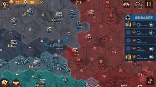 将军的荣耀3 - 二战军事策略游戏截图3